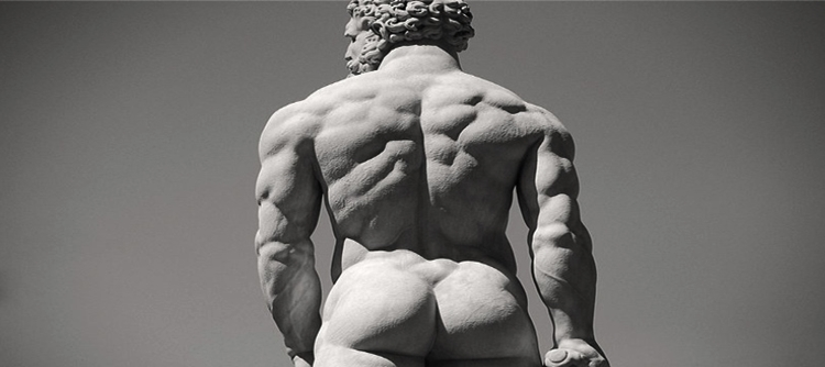 Back sculpted of stone